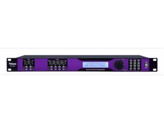 DAP-0204-二進四出音頻處理器