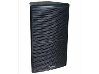 KS-8-两分频8寸娱乐型专业音箱