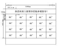 福州三星液晶超窄边拼接屏 46寸 3.7mm