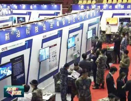 助力军事智能化 | 淳中科技亮相南部战区科技成果展
