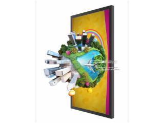 S550S3D01-55寸竖屏裸眼3D广告一体机