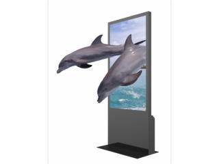 S650S3D01-65寸竖屏裸眼3D广告一体机