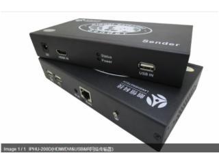 IPHU-200D-朗恒科技 IPHU-200D(HDMI/DVI+USB+IR 支持一對多 網絡傳