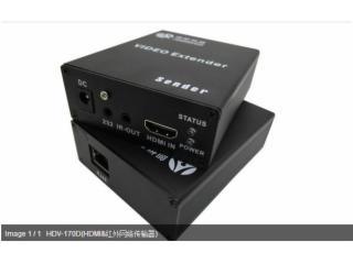 HDV-170D-朗恒科技 HDMI一对多网传 HDV-170D(HDMI+红外网络传输器)