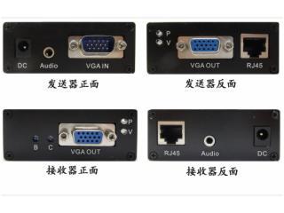 VGA-100H-朗恒科技 同屏器 網傳 VGA-100H音視頻延長器(普通級)