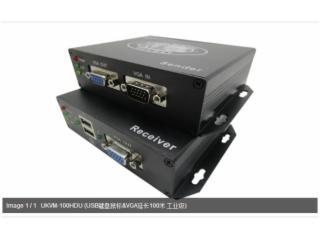 UKVM-100HDU-朗恒科技 KVM網傳 UKVM-100HDU (USB鍵盤鼠標+VGA延長100