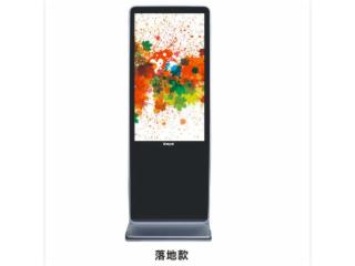 L43GAZ-43寸1G+8G安卓款落地广告机