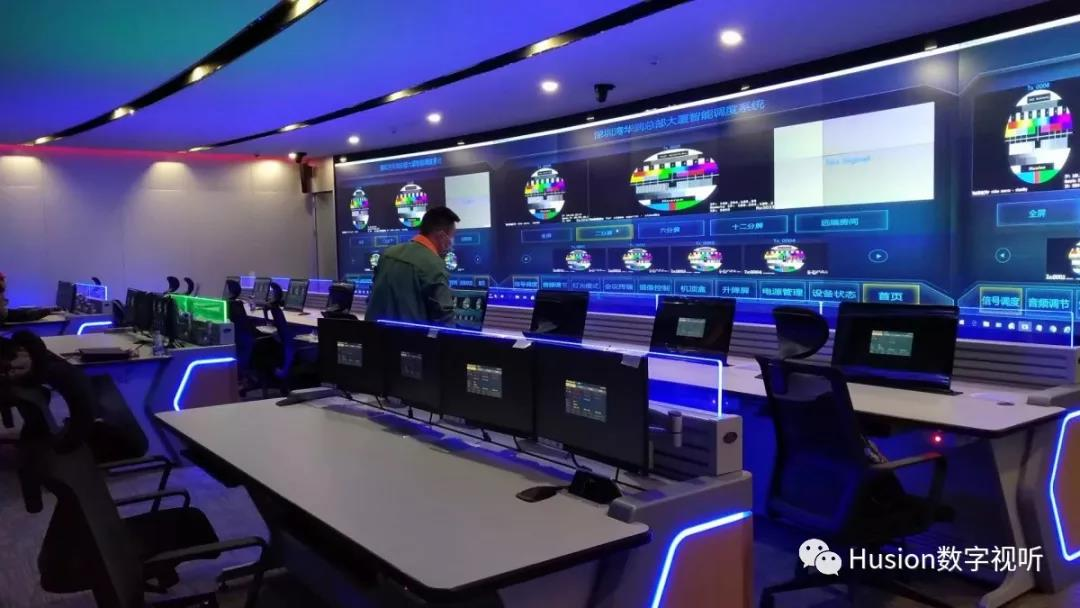 Husion案例|分布式KVM系统助推深圳华润大厦B1M层指挥大厅建设