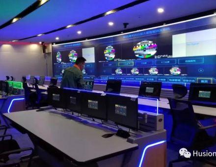 Husion案例|分布式KVM系統助推深圳華潤大廈B1M層指揮大廳建設