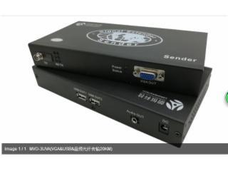 MVO-3UVA-朗恒科技 KVM光端機 MVO-3UVA(VGA+USB+音頻光纖傳輸20KM)