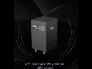 Mini-three-有源两分频小型线性阵列扬声器