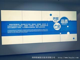 BC-GF460P-1-46寸液晶拼接屏(3.5mm、500cd/m2)