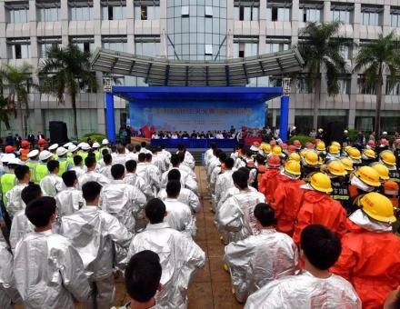 居安思危 防患未然 华平4G图传系统参与广东化工灭火救援演练