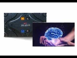 智慧系列-阿爾泰AET智慧系列