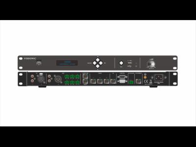 VIS-DCP2000-R-全數字網絡DSP會議系統主機