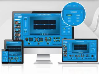 CR-CAT4000-I/CR-CAT4000-O-4K可视化分布式协作管理平台
