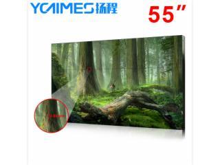 YC-P4655-扬程55寸0.88mm极窄边拼接屏安防监控指挥中心使用大屏|液晶大屏广州生产厂家