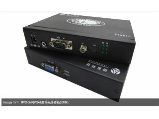 MVO-3VA-朗恒科技 VGA普通光端机 MVO-3VA(VGA+音频光纤传输20KM)