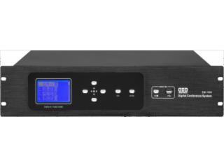 EM-1800-手拉手有线会议控制主机