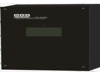 EIP-2000B-IP網絡解碼終端-壁掛式帶點播內置功放