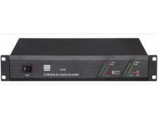 EM-2000A-全自动反馈抑制器