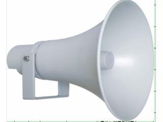 ES-750B-號角喇叭