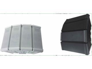 ES-600W(白)/ES-600(黑)-线阵列壁挂音箱-1组4个定阻