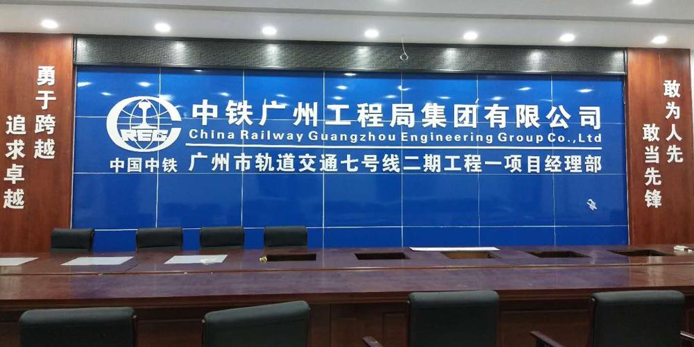 《案例分享》广州市轨道交通7号线二期工程方案