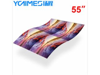 YC-P4655-OLED柔性曲面拼接屏