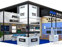 博匯科技將參展中國高等教育博覽會
