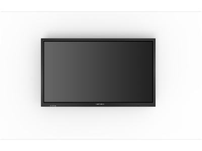 NETRIX NS651R-会议平板一体机
