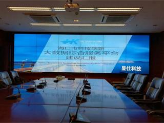 XS-46S70X-46寸液晶拼接屏