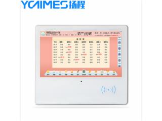 YC4621-扬程21.5寸电容触摸一体机幼儿校园触控教育智能数字电子班牌壁挂智慧教室刷卡机