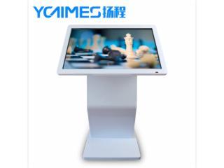 YC4632-扬程32/43/50/55/65寸卧式红外触摸查询一体机/多媒体互动自助屏显示器