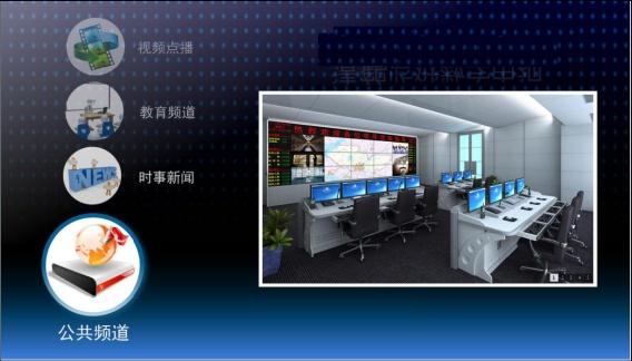 北京泉霖科技發布監獄看守所數字電視教育系統方案