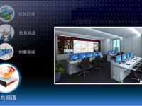 北京泉霖科技发布监狱看守所数字电视教育系统方案