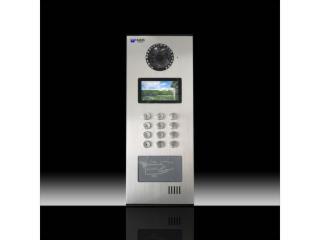 VST-32A-韦森特VST-32A网络型可视单元门口主机