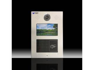 VST-58A-韦森特VST-58A彩色可视大堂机