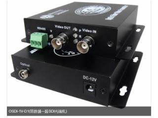 OSDI-1V-D1-朗恒科技 SDI高清光端机 OSDI-1V-D1(带数据一路SDI光端机)