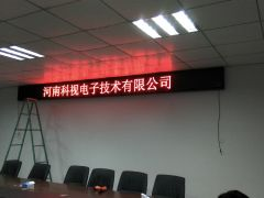 河南科视电子半户外p10产品