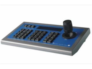 VISCA JP100-视频会议摄像机控制键盘 JP100