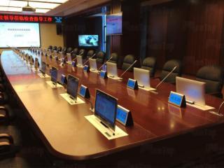 无纸化智能办公会议系统-无纸化智能办公会议系统