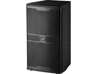DZ-10-10寸专业音箱