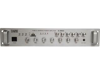 D-700UI-USB帶6分區音量調節合并式功放