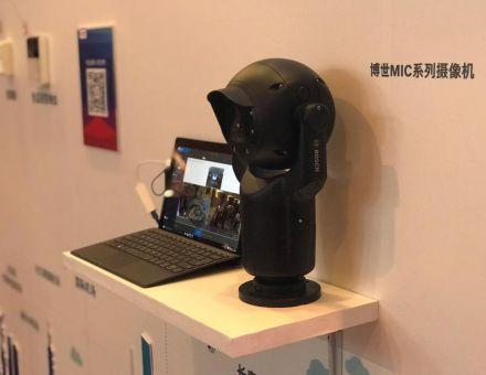 博世安防系统亮相2019中国民航发展论坛