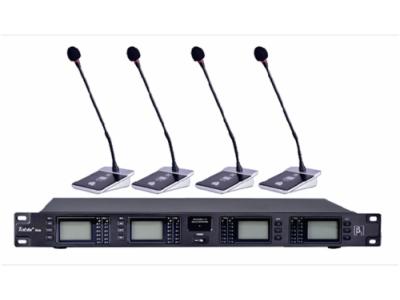 U4m-四路無線會議系統