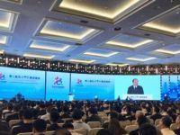 """畅谈视频物联价值 大华股份受邀出席""""数字中国建设峰会"""""""