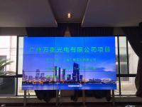 上海市上海汇琴实业有限公司49寸3.5mm 3*3