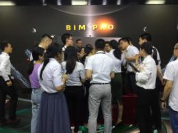 易事达户内固装BIM Pro系列震撼首发