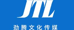 勁騰JTL